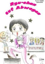 Cover: Ryu-chan auf Abwegen (Luna Sea Fun-Dojinshis ^^)