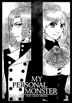 Cover: My Personal Monster