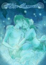 Cover: Aloha Mermaid! [Manga Magie VII]