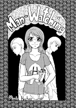 "Cover: ""Man-Watching"" (Blütenträume 4 Preview)"