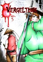 Cover: Vergeltung