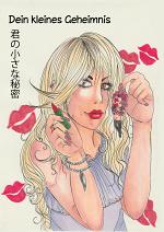 Cover: 君の小さな秘密  - Dein kleines Geheimnis
