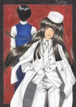 Cover: Ebisu