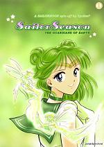 Cover: SailorSeason: The Guardians of Earth