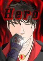 Cover: Hero