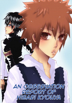 Cover: An Observation Report of Hibari Kyouya