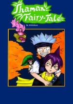Cover: Shaman Fairy-Tale