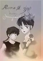 Cover: Ranma 39 Honeymoon