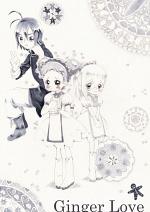 Cover: Ojamajo DoReMi - Ginger Love