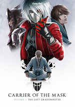 Cover: Carrier of the Mask 2: The Last Grandmaster