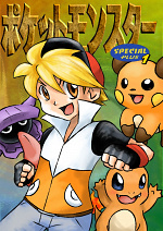 Cover: Pokemon Special +lus
