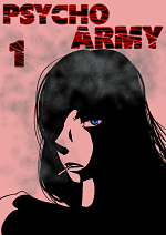 Cover: Psycho Army