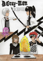 Cover: D.Gray-Man Kochduell