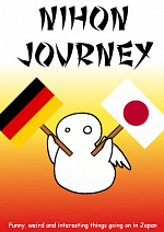 Cover: Nihon Journey