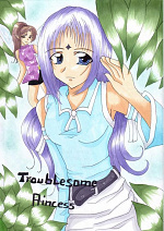Cover: Troublesome Princess  (Planet Manga)