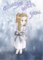 Cover: Always with you