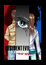 Cover: Resident Evil ~tear appart~