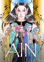 Cover: Ain (Teil II)