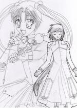 Cover: 魔法少女リリカルなのは RH (Magical Girl Lyrical Nanoha RH)