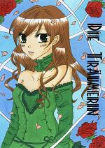 Cover: Die Träumerin