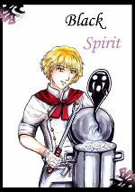 Cover: Black Spirit