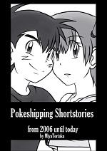 Cover: Pokeshipping Mini-Doujinshi Collection