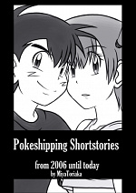 Cover: Pokeshipping Mini-Doujinshi Collection