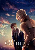 Cover: 68/min
