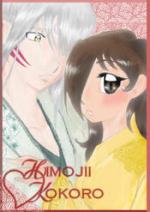 Cover: Himojii Kokoro (Rin x Sess 16+) *restarts in English*