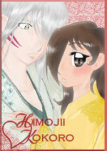 Cover: Himojii Kokoro (Rin x Sess 16+) *restarts in English*