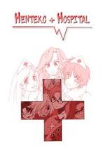 Cover: Henteko Hospital