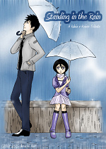 Cover: Standing in the rain
