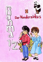 Cover: Der Wanderzirkus