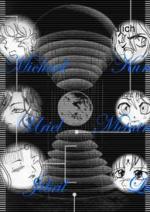 Cover: Angel Sanctuary : Der Himmel stirbt......(Fortsetzung der AS Reihe )