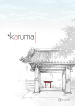 Cover: Karuma