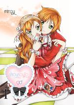 Cover: Shounoujo