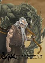 Cover: SHAOLIN GRANDMASTER KILLER