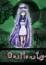 Cover: Das Monster
