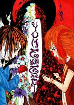 Cover: Yume No Enbi (Manga Talente 2012 Beitrag)