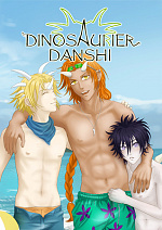 Cover: Dinosaurier Danshi