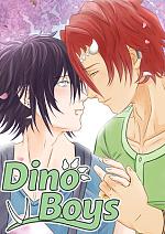 Cover: Dino Boys