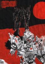 Cover: Gundam Wing _ Leben