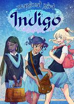 Cover: Magical Girl INDIGO
