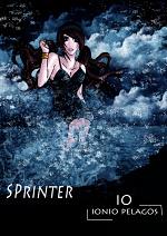 Cover: IO -Ionio Pelagos- (Manga Talente 2012)