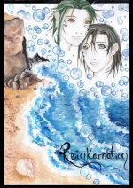 Cover: Reinkarnation - CIL 2007