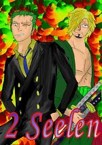 Cover: 2 Seelen