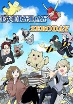 Cover: EVERYDAY ZERODAY