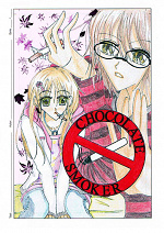 Cover: Chocolate Smoker (Comic Campus 08)