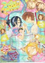 Cover: ~Doitsu no Dorama~