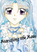 Cover: .:Searching the rain:.